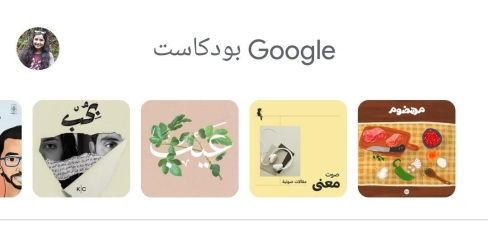 Screenshot_٢٠٢٠٠٥١١-١٧٤٧٠٨_Google